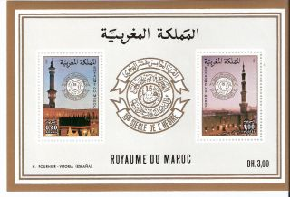 Morocco 1980 Islam Mosques S/s (sc 471a) photo