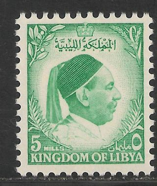 Libya 137 (sg 178) Vf Scv $20 - 1952 5m King Idris photo