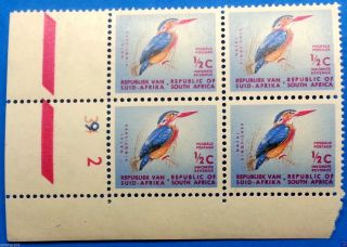 South Africa 1961 – 1½c Kingfisher Control Block With Variety Control No. photo