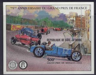Ivory Coast 616 Imperf S/s Cars,  Vintage Racing photo