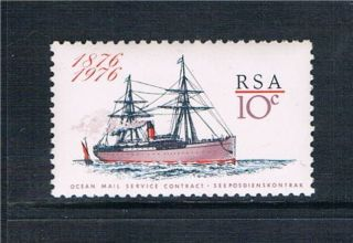 South Africa 1976 Ocean Mail Service Sg 409 photo