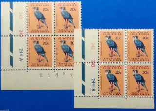 South Africa 1968 – 20c Bird Ctrl Blks A&b – Both With Variety Shifts – R22 photo