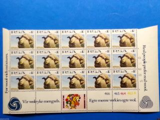 South Africa 1972 – 4c Sheep Extd Control Blk A + Cartoon & Wool Slogans – photo