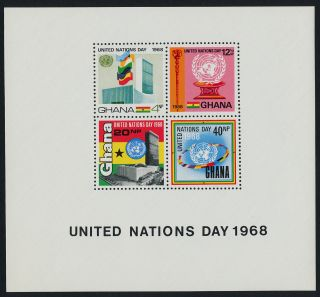 Ghana 347a Architecture,  United Nations Day,  Flags photo