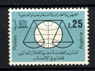 Algeria 1963 Sg 420 Human Rights A39587 photo