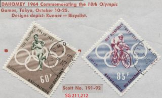 Dahomey (now Benin) - 1964 Commemorating The 18th Olympic Games Tokyo photo