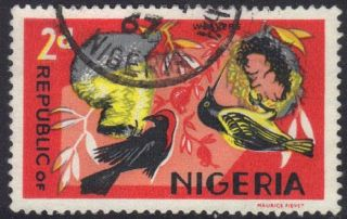 Nigeria Stamp Scott 187a Stamp See Photo photo