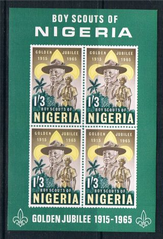 Nigeria 1965 Scout Movement Ms Sg 160a photo