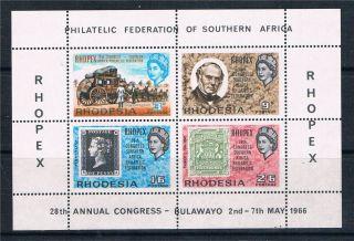 Rhodesia 1966 Philatelic Fed.  White Paper Ms Sg392a photo