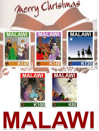 Malawi 2011 Christmas Official Issue Ms photo