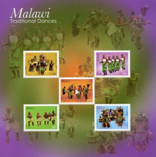 Malawi 2013 Traditional Dancers Official Issue Ms photo