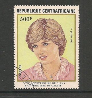 Central African Republic 1982 Anniversaries 500f Princess Of Wales Sg 841 photo
