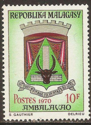 1970 Madagascar,  Malagasy: Scott 435 - Coat Of Arms (10 Fr - Ambalavao) - photo