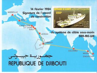 Djibouti 1984 See - Me - We Submarine Cable Construction S/s (sc C192) photo