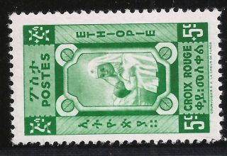 Ethiopia Scott 268,  Single 1945 Fvf Mh photo