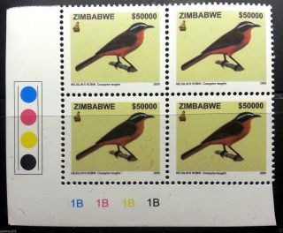 Zimbabwe 2005 - $50 000 Robin Bird Inflation Stamp 1b Ctrl Block - photo