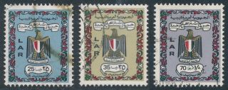 Libya 1972 Scott 445,  447,  454 Coat Of Arms photo