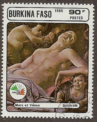 Burkina Faso Scott 749c,  Mars And Venus,  By Botticelli Cto,  Fg,  Nh,  1985 photo