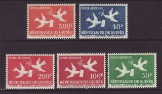 Guinea C17 - C21 Birds Vf (14766) photo