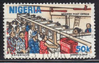 Nigeria Stamp Scott 498 Stamp See Photo photo