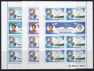 Seychelles Sg505/10 1981 Royal Wedding Sheetlets photo