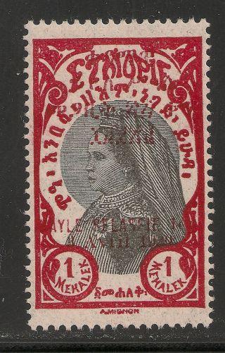 Ethiopia 183 Vf Handstamp Red Color Trial - 1930 1m Empress Zauditu photo