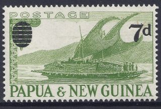 1957 Png Sg17 Yellow Green 7d On 1/ - Overprint Fine Muh/mnh photo