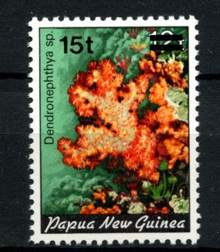 Papua Guinea 1987 Sg 562 15t On 12t Coral A51069 photo