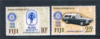 Fiji 1976 40th Anniversary Rotary Sg 530/1 photo