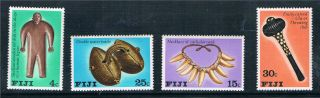 Fiji 1978 Fijian Artifacts Sg 556 - 9 photo