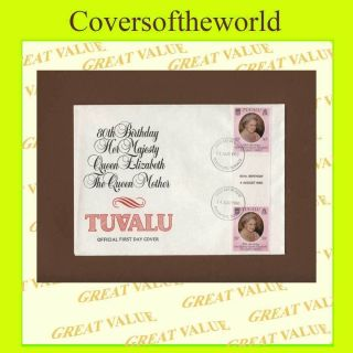 Tuvalu 1980 Queen Mother,  Gutter Pair On Official First Day Cover photo