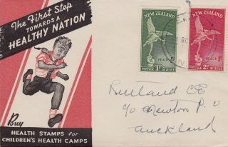 Zealand : Children ' S Health Camps First Day Cover (1947) photo