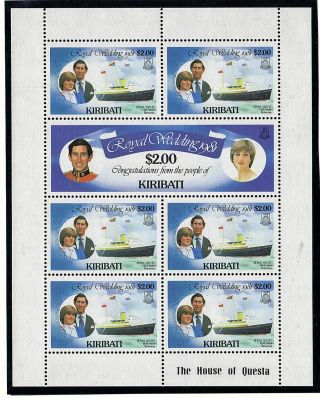 Kiribati 1981 Royal Wedding $2 Souvenir Sheet photo