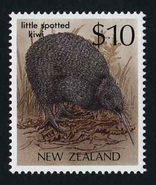 Zealand 930 Little Spotted Kiwi photo