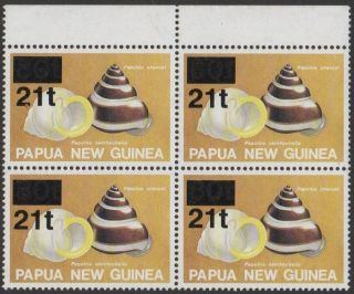 Png 21t On 80t Shell Emergency Overprint Muh Block Of 4 photo
