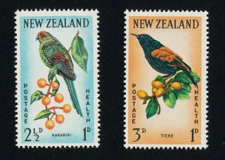 Zealand B63 - 4 Birds,  Parakeet,  Saddleback photo