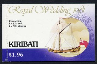 Kiribati 373a,  6a Booklet Royal Wedding,  Yacht,  Diana photo