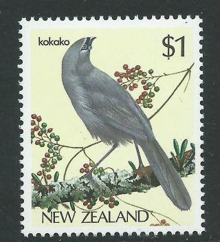 Zealand Sg1292 1982 $1 Kokakl photo