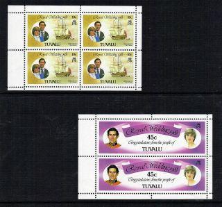 Tuvalu 1981 Royal Wedding Full Booklet Panes photo