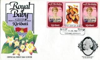 Kiribati 1982 Birth Of Prince William 12c Gutter Pair First Day Cover photo