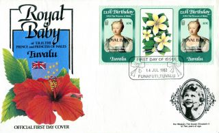 Tuvalu Funafuti 1982 Birth Of Prince William 10c Gutter Pair First Day Cover (b) photo