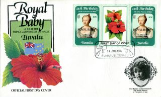 Tuvalu Funafuti 1982 Birth Of Prince William 10c Gutter Pair First Day Cover (a) photo