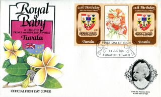 Tuvalu Funafuti 1982 Birth Of Prince William 45c Gutter Pair First Day Cover (a) photo