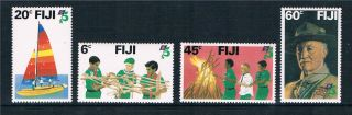 Fiji 1982 Boy Scout Movement Sg 628 - 31 photo