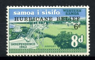 Samoa 1966 Sg 273 Hurricane Relief A39420 photo