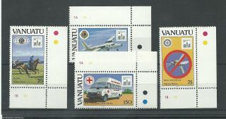 Vanuatu - 1994 - Sg656 To Sg659 - Cv £ 3.  80 - Unmounted photo