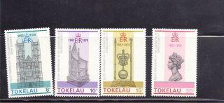 Tokelau 1978 25th Anniv Of Coronation Eliz Ii Scott 61 - 4 photo