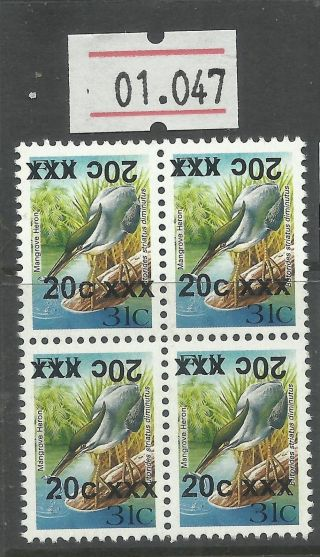 Unlisted Double Overprint Variety Fiji 20c On 31c Provisional Bird Stamp (01.  047 photo