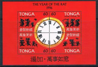 Tonga 1996 Year Of The Rat 60s Sg Ms 1344 photo