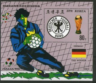 Korea 1990 Italy World Cup Commemorative Miniature Sheet photo
